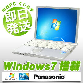 PCエコ_Letsnote_CF-W8F