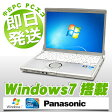 Panasonic ノートパソコン 中古パソコン Let'snote CF-N9L Core i5 4GBメモリ 12.1インチ Windows7 MicrosoftOffice2010 Home and Business 【中古】 【送料無料】