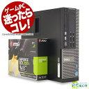 今だけアップグレド中! ゲミングPC PUBG FF14 GTX1050ti デスクトップパソコン 中古 Office付き Windows10 Core i5 8GBメモリ 中古パソコン 中古デスクトップパソコン