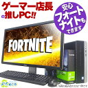 中古パソコン ポイント10倍【マイクロソフト Microsoft Office Personal 2010付】【Windows XP Pro】【オプション色々有】DELL Optiplex シリーズ Core i3搭載/4GB/新品SSD 480GB/DVD-ROM
