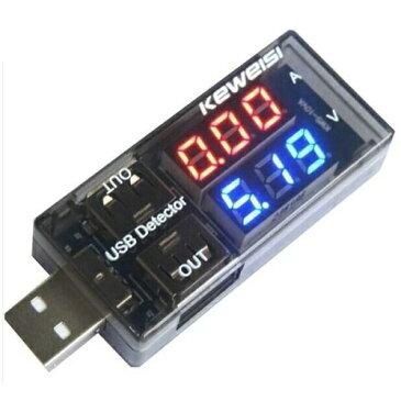 USB電流電圧テスター/チェッカー