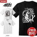 送料無料 大きいサイズ メンズ Tシャツ 半袖 Tシャツ XL XXL XXXL 半袖Tシャツ デザイン プリント Tシャツ 半袖 かっこいい おしゃれ 人気 安い ブランド ビッグサイズ ビッグシルエット ビッグシルエットtシャツ ホワイト 白 黒 ブラック ビッグtシャツ