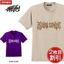 送料無料 大きいサイズ メンズ Tシャツ 半袖 Tシャツ XL XXL XXXL 半袖Tシャツ デザイン プリント Tシャツ 半袖 かっこいい おしゃれ 人気 安い ブランド ビッグサイズ ビッグシルエット ビッグシルエットtシャツ サンド ブラック 黒 ビッグtシャツ