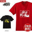 送料無料 大きいサイズ メンズ Tシャツ 半袖 Tシャツ XL XXL XXXL 半袖Tシャツ デザイン プリント Tシャツ 半袖 かっこいい おしゃれ 人気 安い ブランド ビッグサイズ ビッグシルエット ビッグシルエットtシャツ 赤 レッド ブラック 黒 ビッグtシャツ