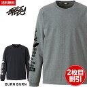 大きいサイズ メンズ Tシャツ ロングTシャツ 長袖 3L Tシャツ LL XL XXL ロンティー ロンT 長袖Tシャツ デザイン プリント Tシャツ 半袖 かっこいい おしゃれ 人気 安い ブランド ビッグサイズ ストリート系 アメカジ