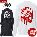 大きいサイズ メンズ Tシャツ ロングTシャツ SAGROSE ダレ薔薇 長袖 3L Tシャツ LL XL XXL ロンティー ロンT 長袖Tシャツ デザイン プリント Tシャツ 半袖 かっこいい おしゃれ 人気 安い ブランド ビッグサイズ ストリート系 アメカジ