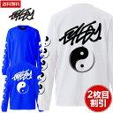 大きいサイズ メンズ Tシャツ ロングTシャツ YIN-YANG 陰陽 ロゴ 長袖 3L Tシャツ LL XL XXL ロンティー ロンT 長袖Tシャツ デザイン プリント Tシャツ 半袖 かっこいい おしゃれ 人気 安い ブランド ビッグサイズ ストリート系 アメカジ