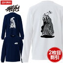大きいサイズ メンズ Tシャツ SK8MARIA ロングTシャツ YIN-YANG 陰陽 ロゴ 長袖 3L Tシャツ LL XL XXL ロンティー ロンT 長袖Tシャツ デザイン プリント Tシャツ 半袖 かっこいい おしゃれ 人気 安い ブランド ビッグサイズ ストリート系 アメカジ
