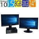 大画面フルHD24型液晶 ディスプレイ デュアルモニタ DELL 7010SF Core i5 3470 3.2GHz メモリ8GB HDD500GB DVDマルチ Windows10 Home 64bit MAR 0235DR 中古 中古パソコン デスクトップ