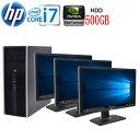HP 8300MT Core i7 3770 3.4G メモリ4GB HDD500GB DVDマルチ Windows10 Pro 64bit マルチモニタ 3画面 22型ワイド液晶 ディスプレイ 0933mR USB3.0対応 中古 中古パソコン デスクトップ