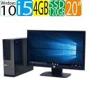 DELL 7020SF 20型ワイド液晶 ディスプレイ Core i5 4590(3.3GHz) メモリ4GB SSD新品120GB + HDD320GB DVDマルチ WPS_Office付き Windows10Pro 64bit(MAR) USB3.0対応 中古 中古パソコン デスクトップ 1192S-Mar
