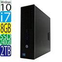 HP 600 G1 SF Core i7 4790(3.6GHz) メモリ8GB 高速SSD新品256GB + HDD新品2TB DVDマルチ Windows10 Pro 64bit WPS Office付き USB3.0対応 中古 中古パソコン デスクトップ 1623a5-mar-R
