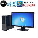 DELL Optiplex 3010SF Core i5 3470(3.2GHz) HDMI 20型 ワイド液晶 ディスプレイ メモリ4GB HDD500GB WPS Office付き Windows7Pro 64Bit 1625s7-2R 中古 中古パソコン デスクトップ