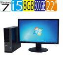 DELL Optiplex 3010SF 22型 ワイド液晶 ディスプレイ Core i5 3470(3.2GHz) DVD-ROM メモリ8GB HDD500GB HDMI WPS Office付き Windows7Pro 64Bit 1625s7-3R 中古 中古パソコン デスクトップ