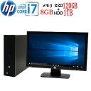 HP 600 G1 SF Core i7 4790 大容量メモリ16GB 高速SSD120GB + HDD1TB DVDマルチ Windows10 Pro 64bit WPS Office付き USB3.0対応 22型ワイド液晶 ディスプレイ 中古 中古パソコン デスクトップ 1658s6-mar-R