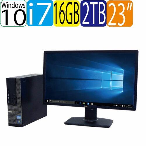 パソコン, デスクトップPC 9 DELL 7010SF 23HD Core i7 3770 3.4GHz 16GB HDD2TB DVD Windows10 Home 64bit MAR 0115SR USB3.0