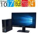 大画面24型フルHD DELL 7010SF Core i7 3770 大容量メモリ16GB DVDマルチ GeforceGT1030 HDMI Windows10 Home 64bit MAR 0141GR 中古 中古パソコン ゲ-ミングPC