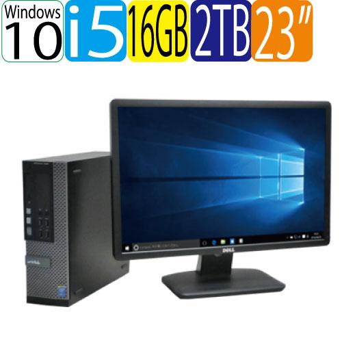 パソコン, デスクトップPC 23HD DELL 7010SF Core i5 3470 3.2GHz 16GB HDD2TB DVD Windows10 Home 64bit MAR 0220SR USB3.0