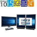 3画面 24型フルHD液晶 ディスプレイ DELL 7010SF Core i5 3470 3.2GHz メモリ8GB HDD500GB DVDマルチ GeforceGT710 HDMI Windows10 Home 64bit MAR 0236MR 中古 中古パソコン デスクトップ