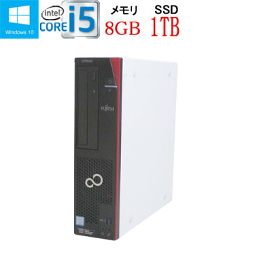 24時間限定 エントリーして楽天カード決済がお得!ポイント最大8倍!10/15(木) 0時から!富士通 FMV-D586 第6世代 Core i5 6500(3.2Ghz) メモリ8GB 高速新品SSD1TB DVD-ROM WPS Office付き Windows10 Pro 64bit 中古 中古パソコン デスクトップ R-d-294