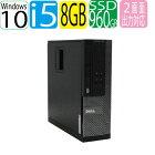 中古パソコンデスクトップDELLOptiplex7020SFCorei54590(3.3GHz)メモリ8GB高速新品SSD960GBDVDマルチWPS_Office付きWindows10Pro64bit(MAR)USB3.0対応/中古R-d-354