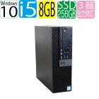 第6世代DELLOptiplex5040SFCorei565003.2GHzメモリ8GB高速新品SSD256GBDVDマルチドライブWindows10Pro64bitUSB3.0対応中古パソコンデスクトップ0333a-proR