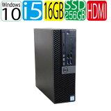 第6世代 DELL Optiplex 5040SF Core i5 6500 メモリ16GB 高速新品M.2 Nvme PCIe SSD256GB Windows10 Pro 64bit HDMI 中古パソコン デスクトップ 0337aR