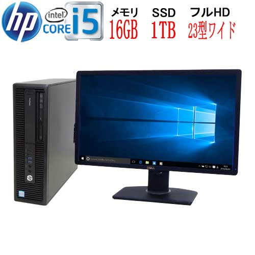 パソコン, デスクトップPC 6 HP 600 G2 SF Core i5 16GB SSD1TB DVD Windows10 Pro 64bit WPS Office 23 HD USB3.0 1482s-marR