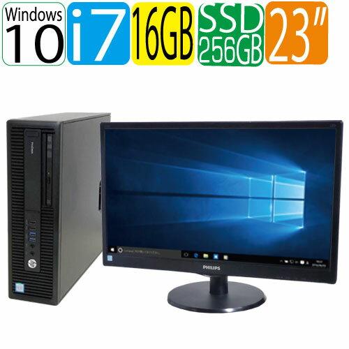 第6世代 HP ProDesk 600 G2 SF Core i7 6700 メモリ16GB 高速新品SSD256GB + HDD1TB Windows10 Pro 64bit WPS Office付き フルHD 23型ワイド液晶 ディスプレイ 中古 中古パソコン デスクトップ 1492sR