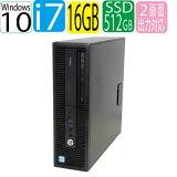 第6世代 HP ProDesk 600 G2 SF Core i7 6700 3.4GHz メモリ16GB 高速新品SSD512GB + HDD1TB DVDマルチ Windows10 Pro 64bit WPS Office付き USB3.0対応 中古 中古パソコン デスクトップ 1553a6R