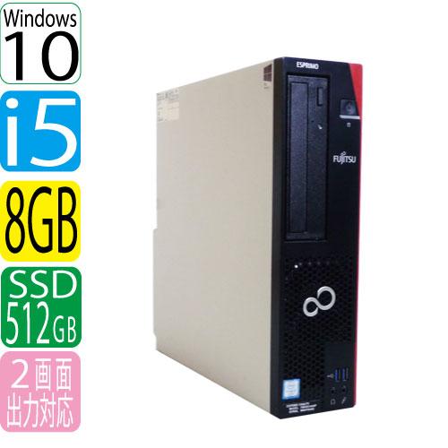 富士通FMV-D586第6世代Corei56500メモリ8GB高速新品SSD512GBWPSOffice付きWindows10P