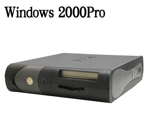 エントリーして楽天カード決済がお得!ポイント最大11倍! DELL Optiplex GX240DT Pentium4 1.7GHz 512MB 20GB CD-ROM Windows2000 Pro 中古 中古パソコン デスクトップ R-2k-114