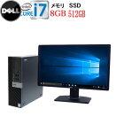 第6世代DELLOptiplex7040SFCorei767003.4GHzメモリ8GB高速新品SSD512GBDVDマルチドライブWindows10Pro64bitUSB3.0対応HDMI24型ワイド液晶ディスプレイ中古パソコンデスクトップd-287-2R