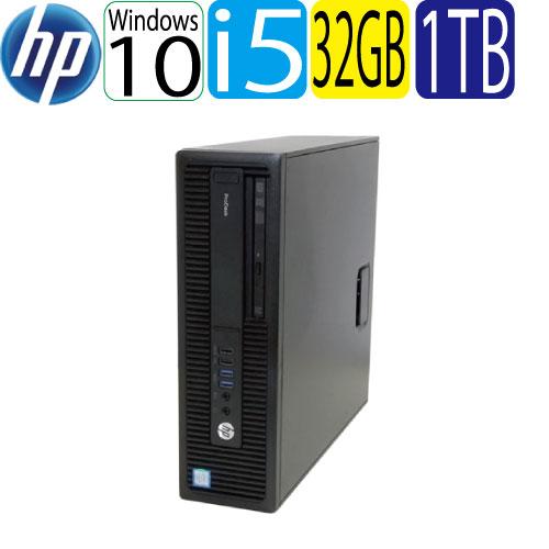 第6世代HPProDesk600G2SFCorei565003.2GHzメモリ32GBHDD1TBDVDマルチWindows10