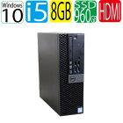 第6世代DELLOptiplex5040SFCorei565003.2GHzメモリ8GB高速新品SSD512GBDVDマルチドライブWindows10Pro64bitUSB3.0対応中古パソコンデスクトップR-d-428