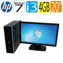HP 6300SF 20型ワイド液晶 ディスプレイ Core i3-3220 (3.3GHz) メモリ4GB HDD250GB DVD-ROM Windows7 Pro 64Bit 中古 中古パソコン デスクトップパソコン R-dtb-423