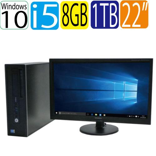 22型ワイド液晶ディスプレイHPProDesk600G2SFCorei56500メモリ8GBHDD1TBWindows10Pro