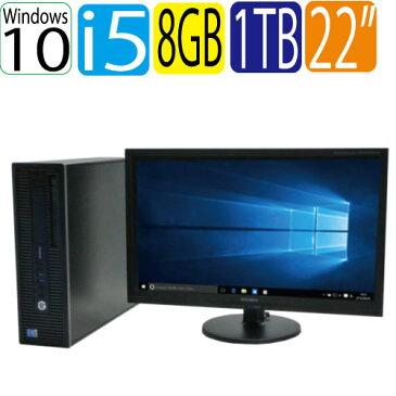 22型ワイド液晶 ディスプレイ HP ProDesk 600 G2 SF Core i5 6500 3.2GHz メモリ8GB HDD1TB DVDマルチ Windows10 Pro 64bit WPS Office付き USB3.0対応 中古パソコン デスクトップdtb-424-3R