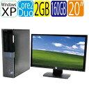 DELL Optiplex 960DT メモリー2GB DVD-ROM Core2 Duo E8400(3.0GHz) WindowsXP Pro 20型ワイド液晶 ディスプレイ R-dtb-646 中古 中古パソコン デスクトップ