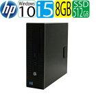 エントリーして楽天カード決済がお得!ポイント最大11倍!HP600G1SFCorei54570(3.2GHz)メモリ8GB高速新品SSD512GBDVDマルチWindows10Pro64bitWPSOffice付きHDMI変換アダプタUSB3.0対応中古中古パソコンデスクトップ1644a2-marR