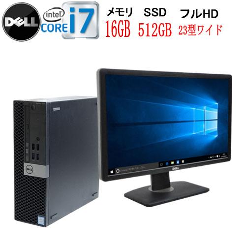 パソコン, デスクトップPC 6 DELL Optiplex 7040SF Core i7 6700 3.4GHz 16GB SSD512GB DVD Windows10 Pro 64bit USB3.0 HDMI HD 23 1559aR
