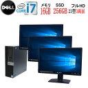 第8世代 DELL 7060SF-5060SF Core i