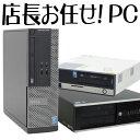 店長おまかせ 福袋パソコン Windows7 or Wind...