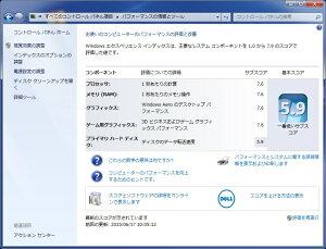 【3Dオンラインゲーム仕様Grade寿】中古パソコンDELLOptiplex990MT/24ワイド液晶(Corei7-2600)(メモリ8GB)(500GB)(DVD-Multi)(GeforceGTX1050)(64BitWin7Pro)(R-dtg-174)【ゲーミングpc】【中古】【中古パソコン】10P23Aug15【smtb-k】