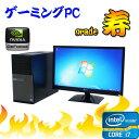 【3Dオンラインゲーム仕様 Grade 寿】 中古パソコン DELL Optip…