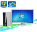 中古パソコン 富士通 ESPRIMO D751 Core i5 2400 3.1GHz 24型ワイドモニター メモリ4GB Windows7 Pro /R-dtb-403 /中古
