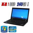 中古パソコン Lenovo ThinkPad L530 15.6液晶 Core i5 3210M SSD240GB 4GB DVDマルチ 無線LAN Win7Pro9 /ノートパソコン/R-na-079/中古