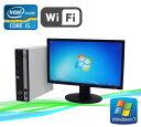 中古パソコン 無線LAN対応 富士通 ESPRIMO D751 Core i5 2400 3.1GHz 22型ワイド液晶 メモリ2GB Windows7 Pro /R-dtb-433/中古