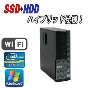 中古パソコン無線LAN対応SSD+HDDDELL7010SF(Corei53470(3.2GHz)(メモリー4GB)(DVDマルチ)(64BitWindows7Pro)【中古】10P05Dec15【中古パソコン】