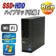 中古パソコン 無線LAN対応 SSD+HDD DELL 7010SF モニタレス Core i7 3770 3.4GHzメモリー8GBDVDマルチ500GB64Bit Windows7ProR-d-306A /R-d-306A/中古